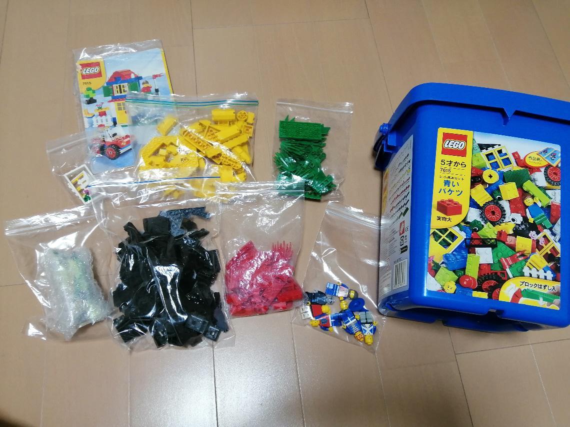 レゴブロックの梱包方法(箱あり)1
