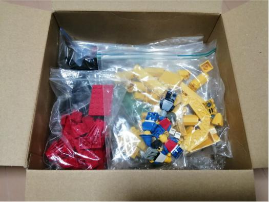 レゴブロックの梱包方法6