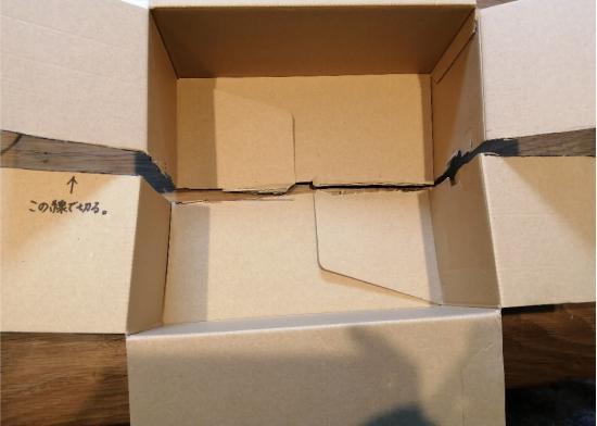水筒の梱包方法7