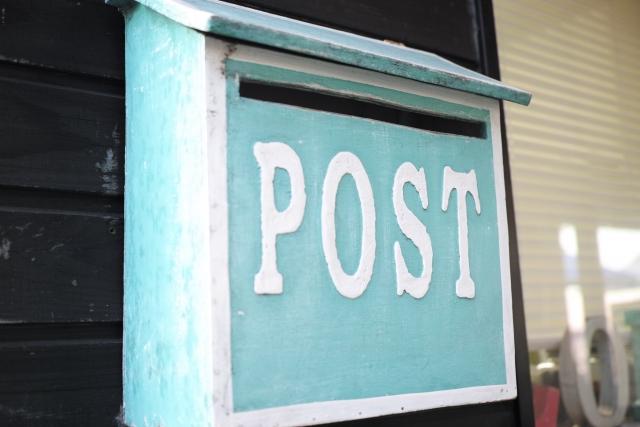 レターパックの受け取りは郵便受けで