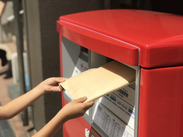 普通郵便が届かない原因は宛名のミスかも