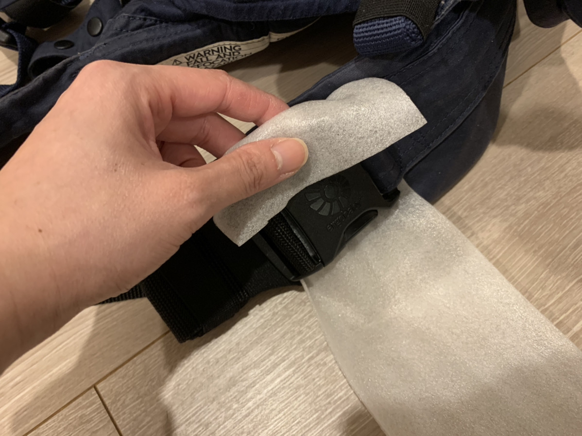 抱っこ紐の梱包方法13