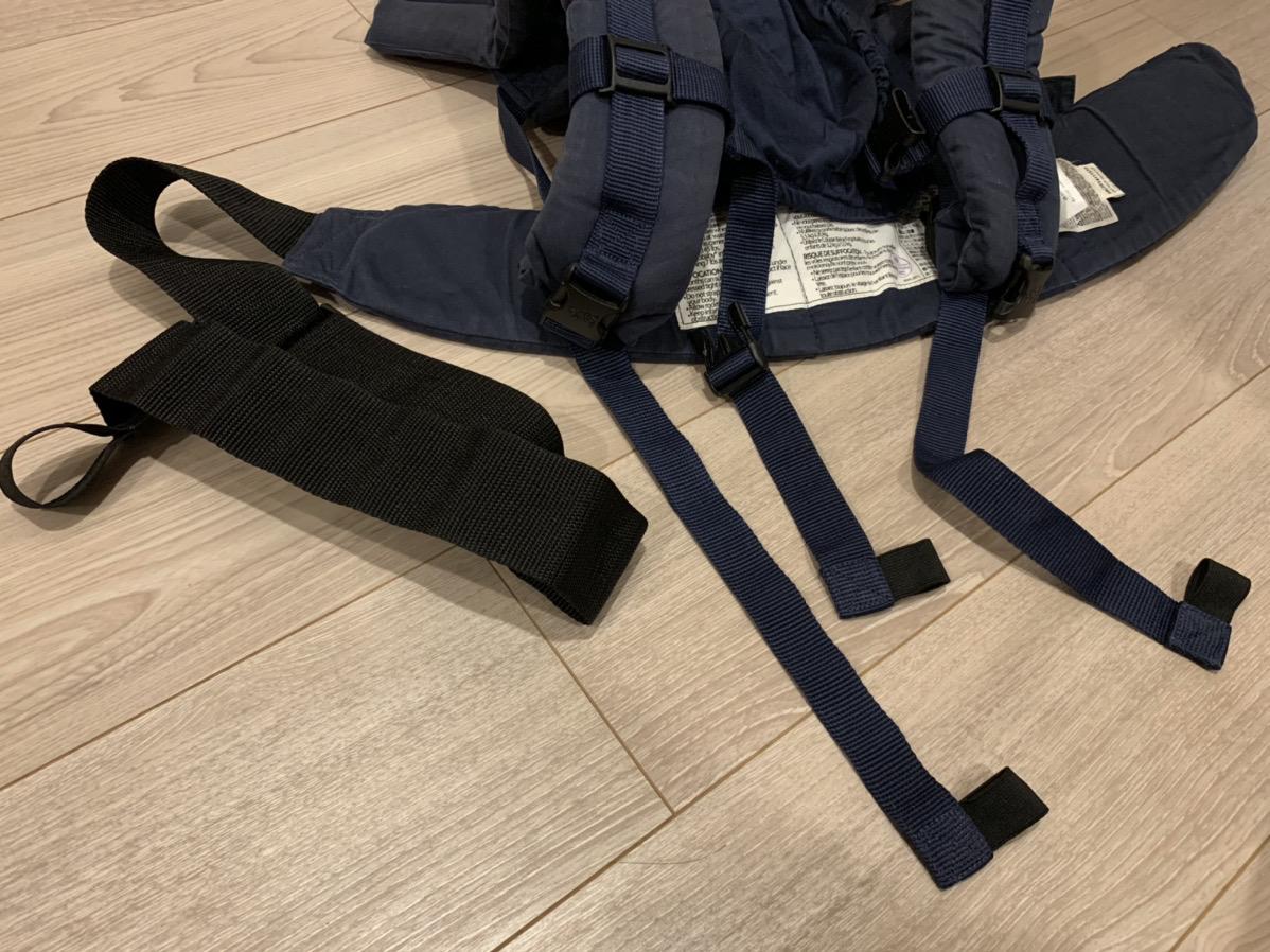 抱っこ紐の梱包方法3