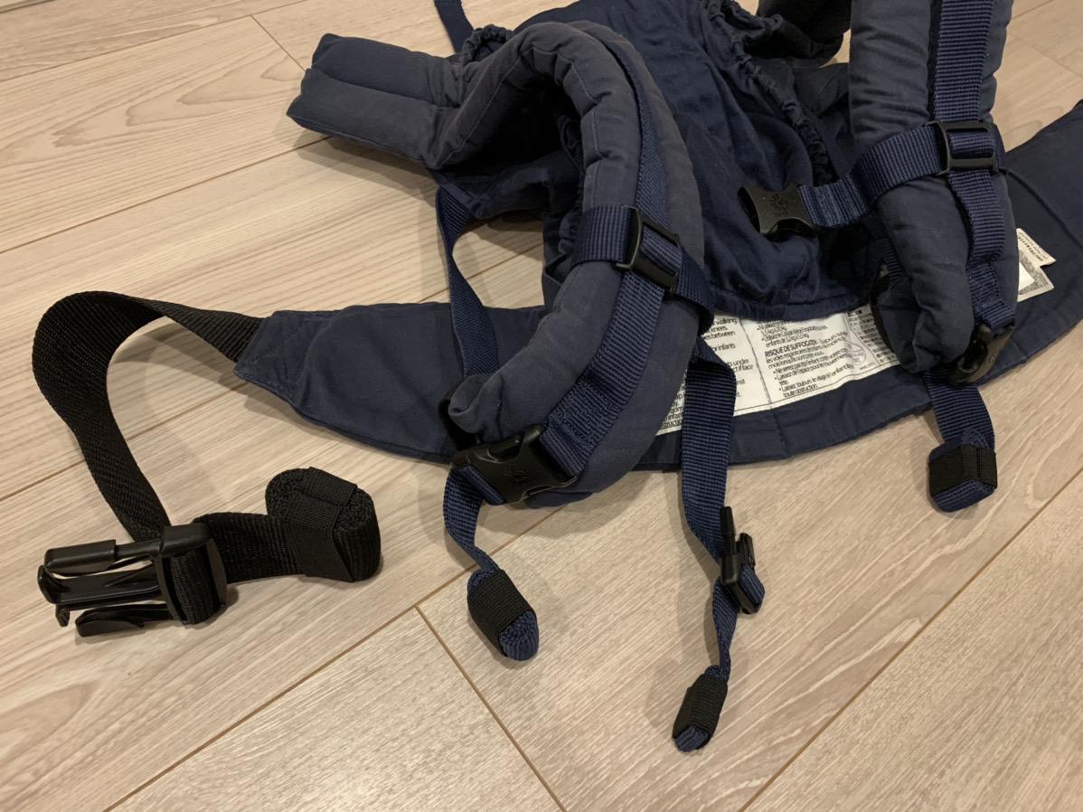抱っこ紐の梱包方法4