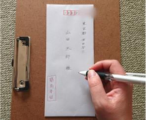 簡易書留の書き方の手書き例1