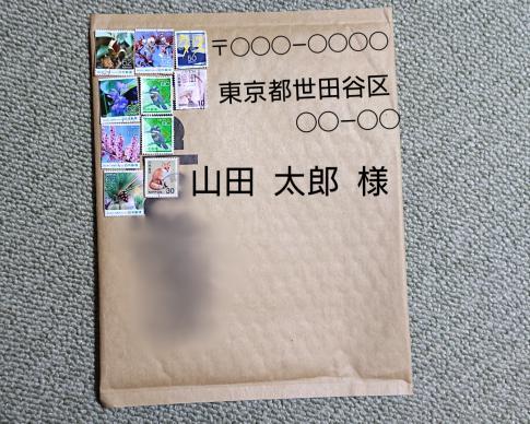 切手10枚の貼り方2