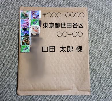 切手8枚の貼り方