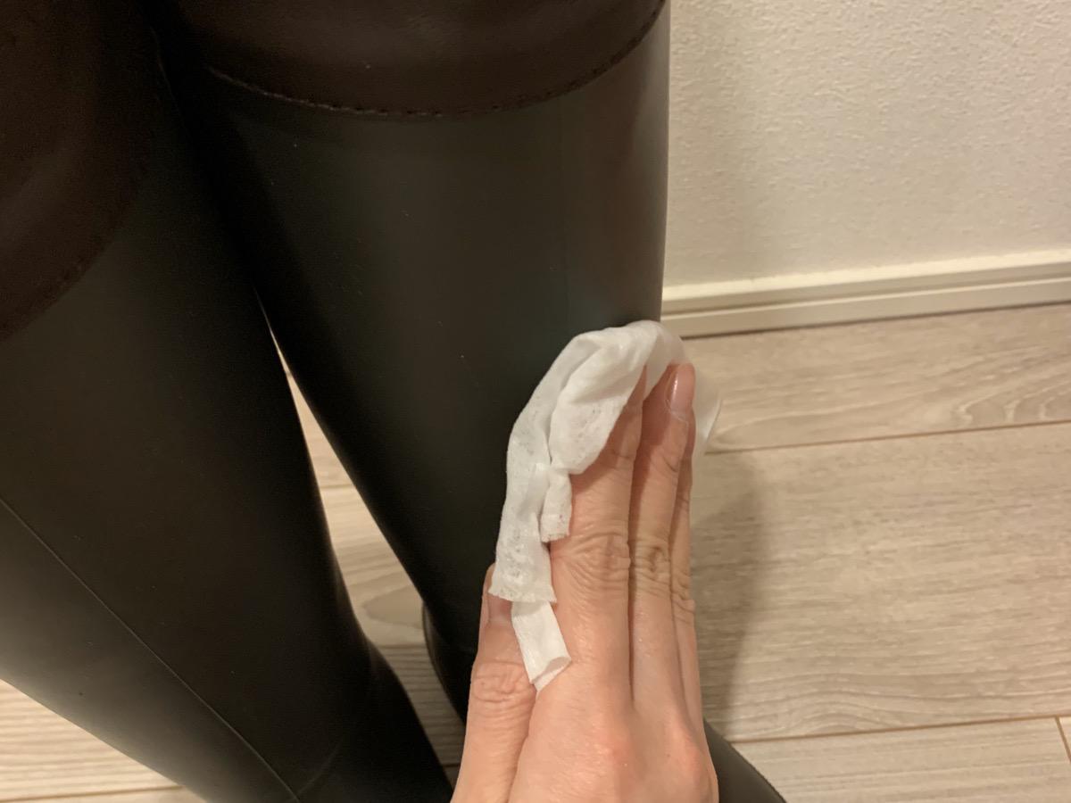 長靴の梱包方法10