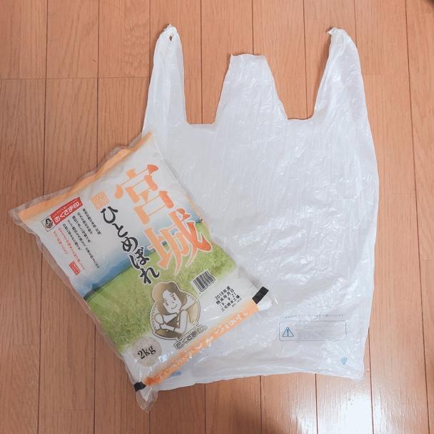 お米の梱包方法1-1