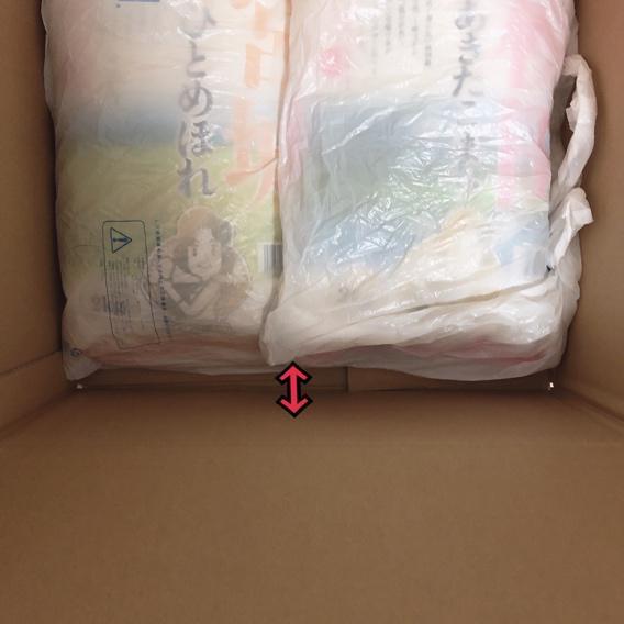 お米の梱包方法6