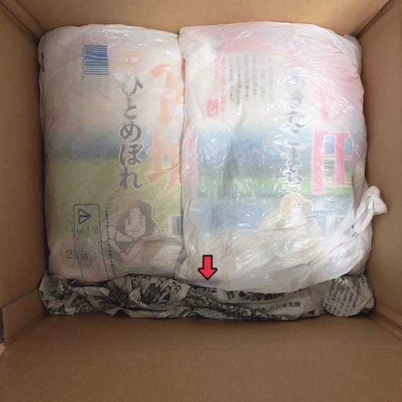 お米の梱包方法7