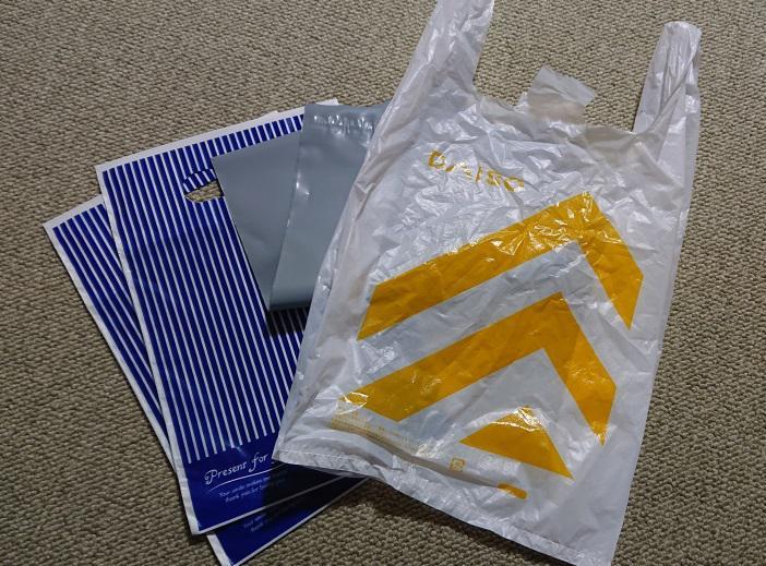 定形外郵便をビニール袋で送る方法
