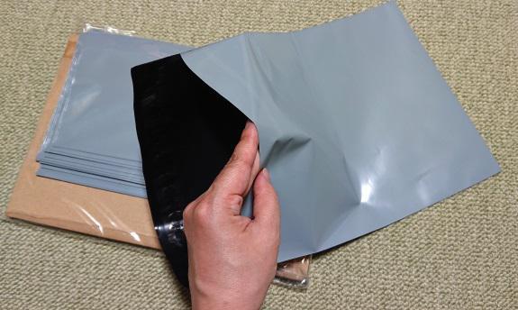 定形外郵便で使うビニール袋