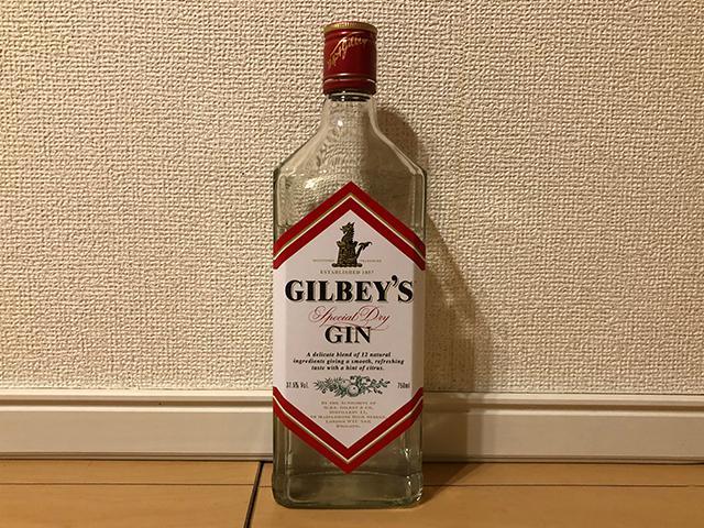 瓶の梱包方法