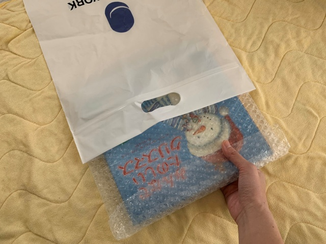 絵本の梱包方法5