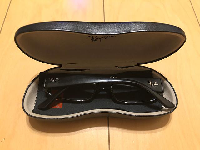 眼鏡の梱包方法7
