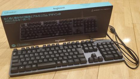 パソコンキーボードの梱包方法箱あり5