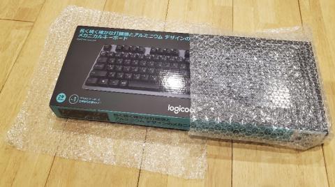 パソコンキーボードの梱包方法箱あり6