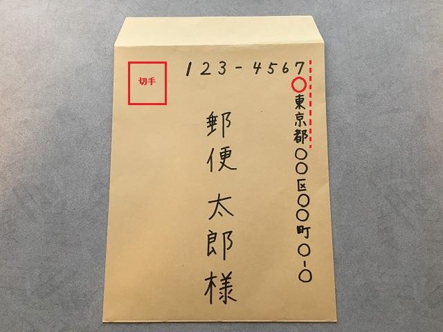 書き方ガイド5