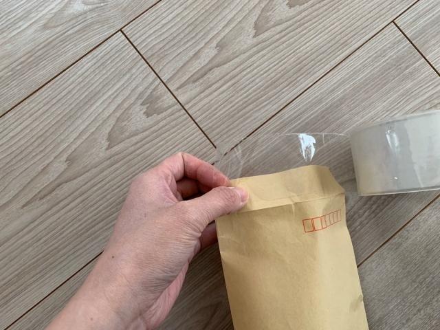 体温計の梱包方法11