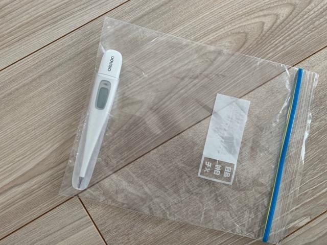 体温計の梱包方法3