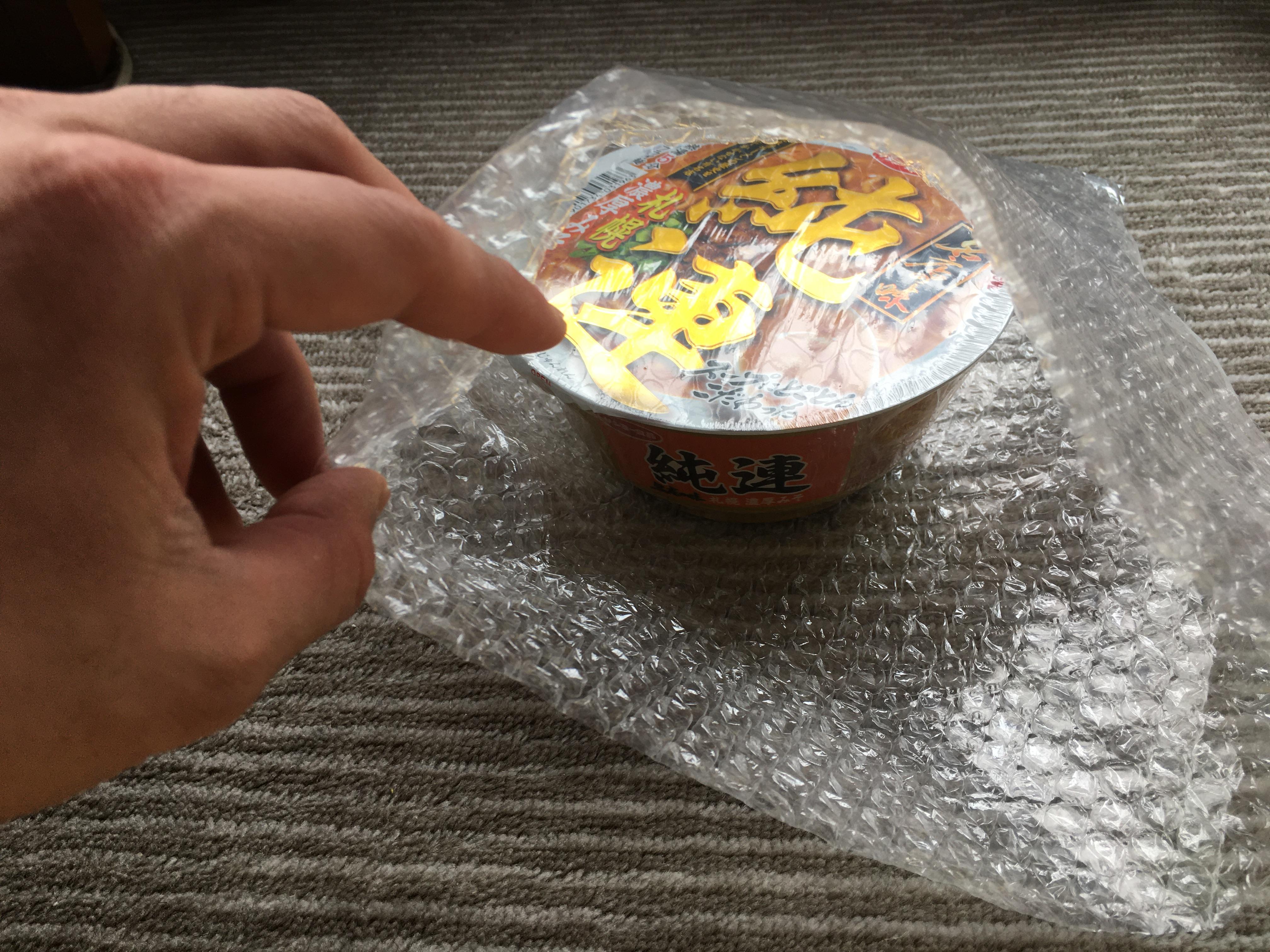 カップラーメンの梱包方法