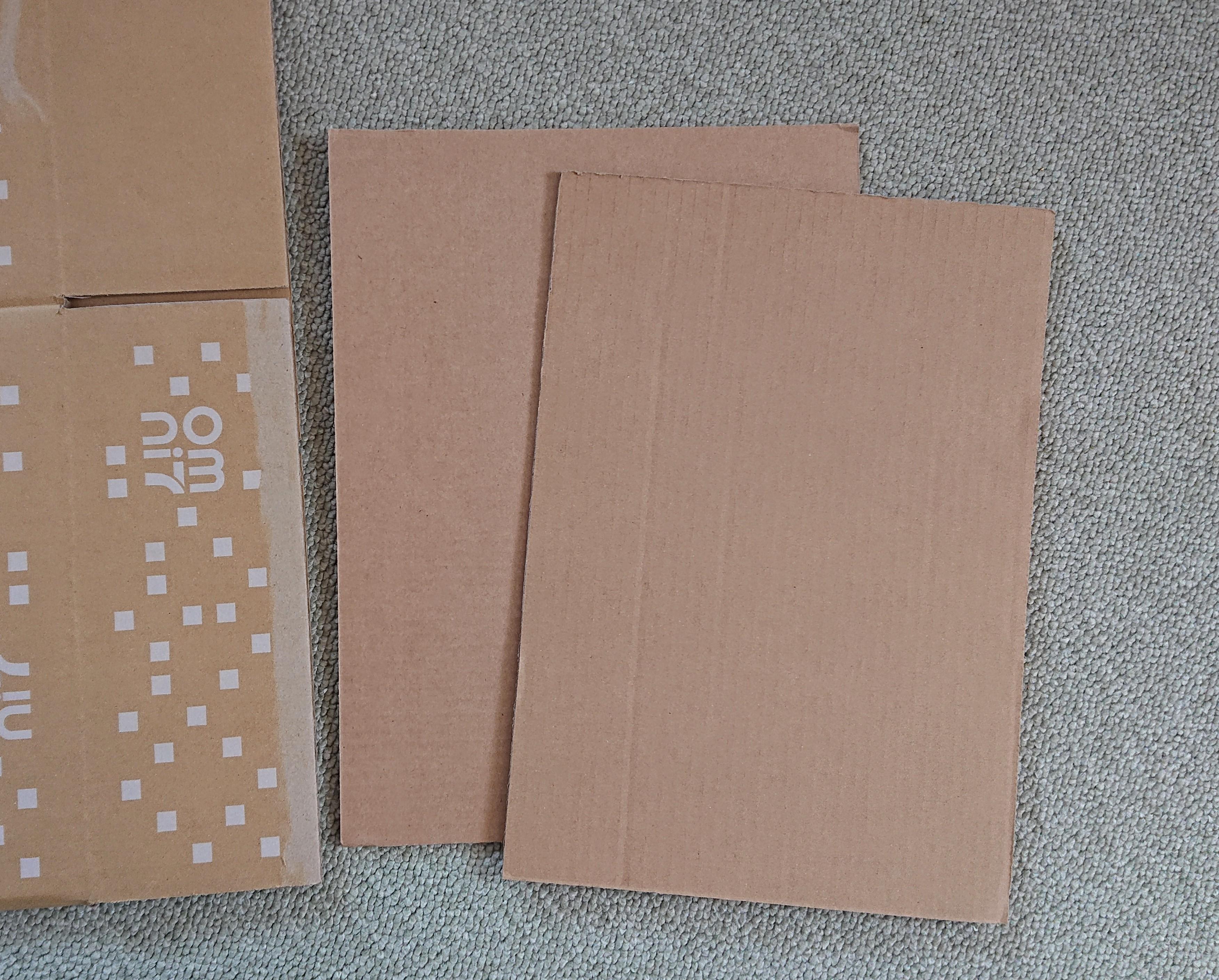 ゆうパケットの箱の自作方法