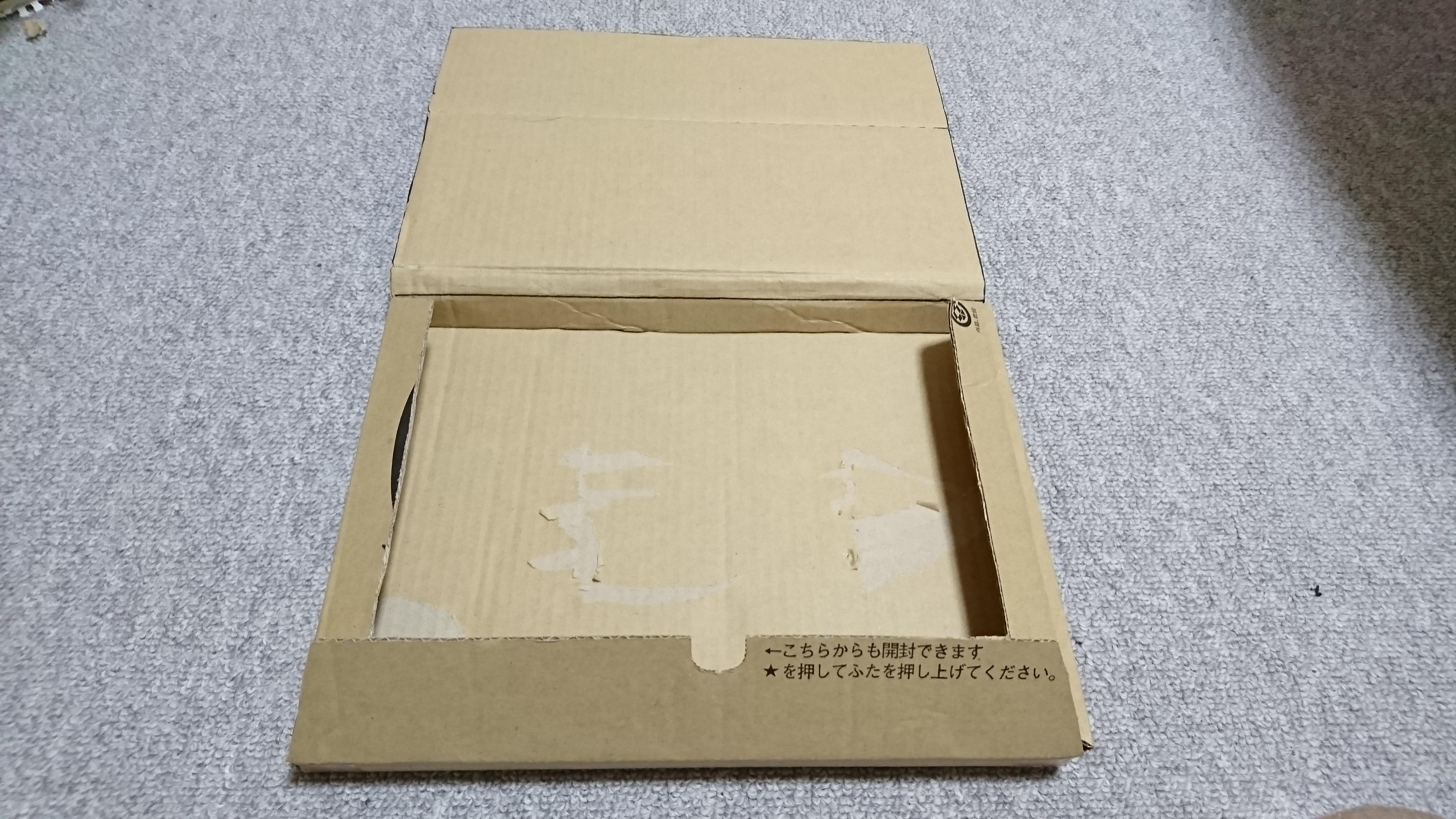 組み立てた箱