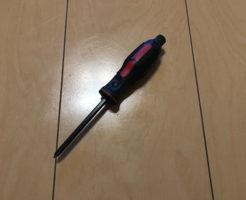 工具(ドライバー)の写真