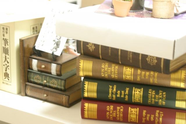 辞書梱包方法