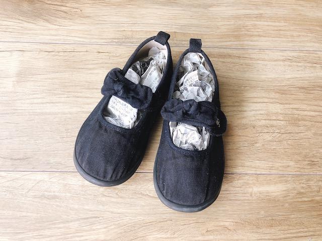 子供靴梱包1
