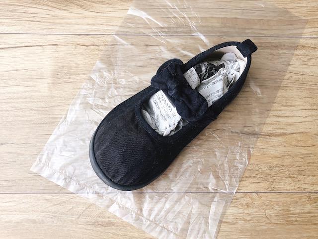 子供靴梱包2