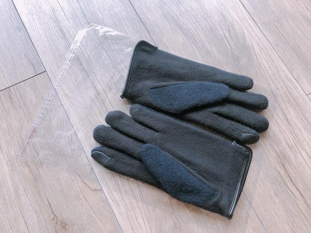 手袋梱包1
