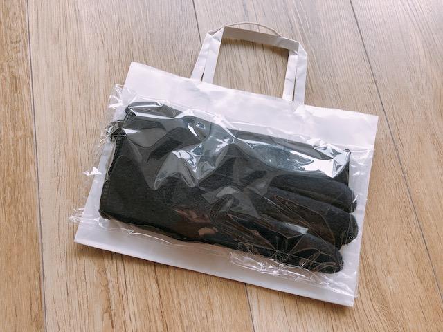 手袋梱包5