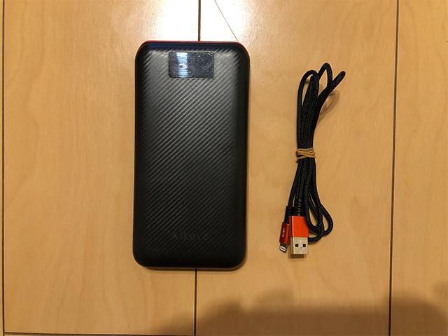 モバイルバッテリーの梱包方法1