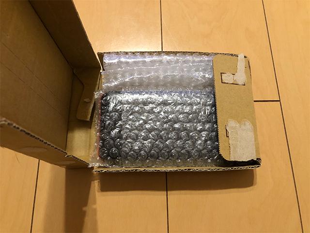 モバイルバッテリーの梱包方法5
