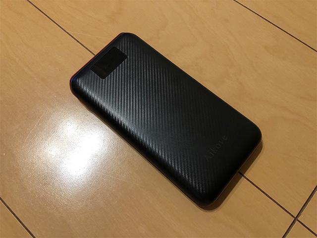 モバイルバッテリーの写真