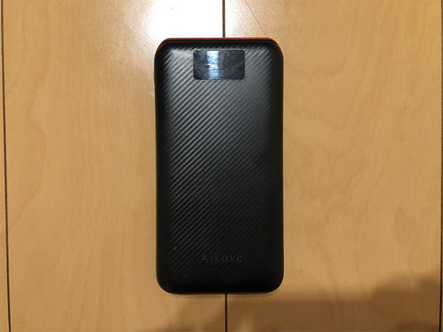 モバイルバッテリーの写真2