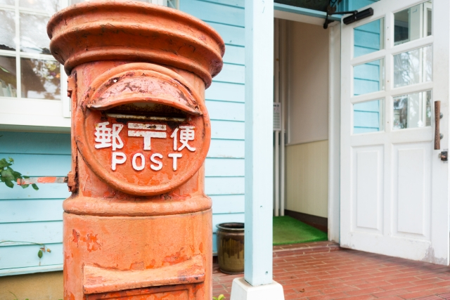 定形外郵便