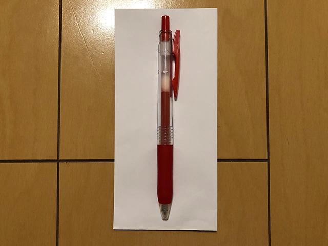 ボールペンの梱包方法1
