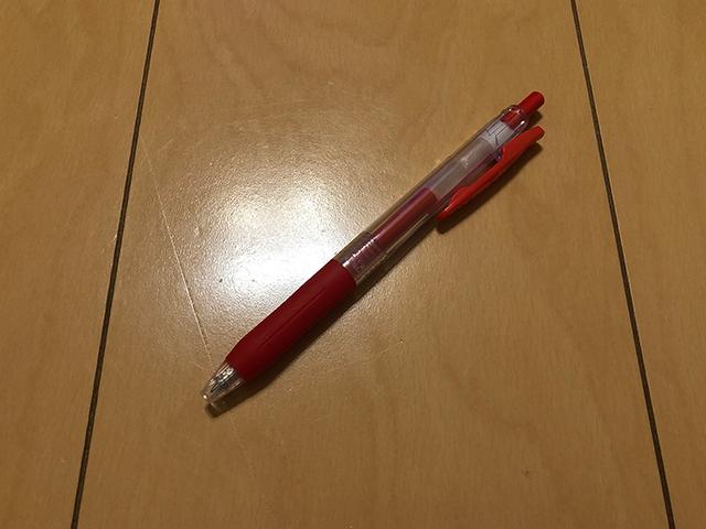 ボールペンの写真