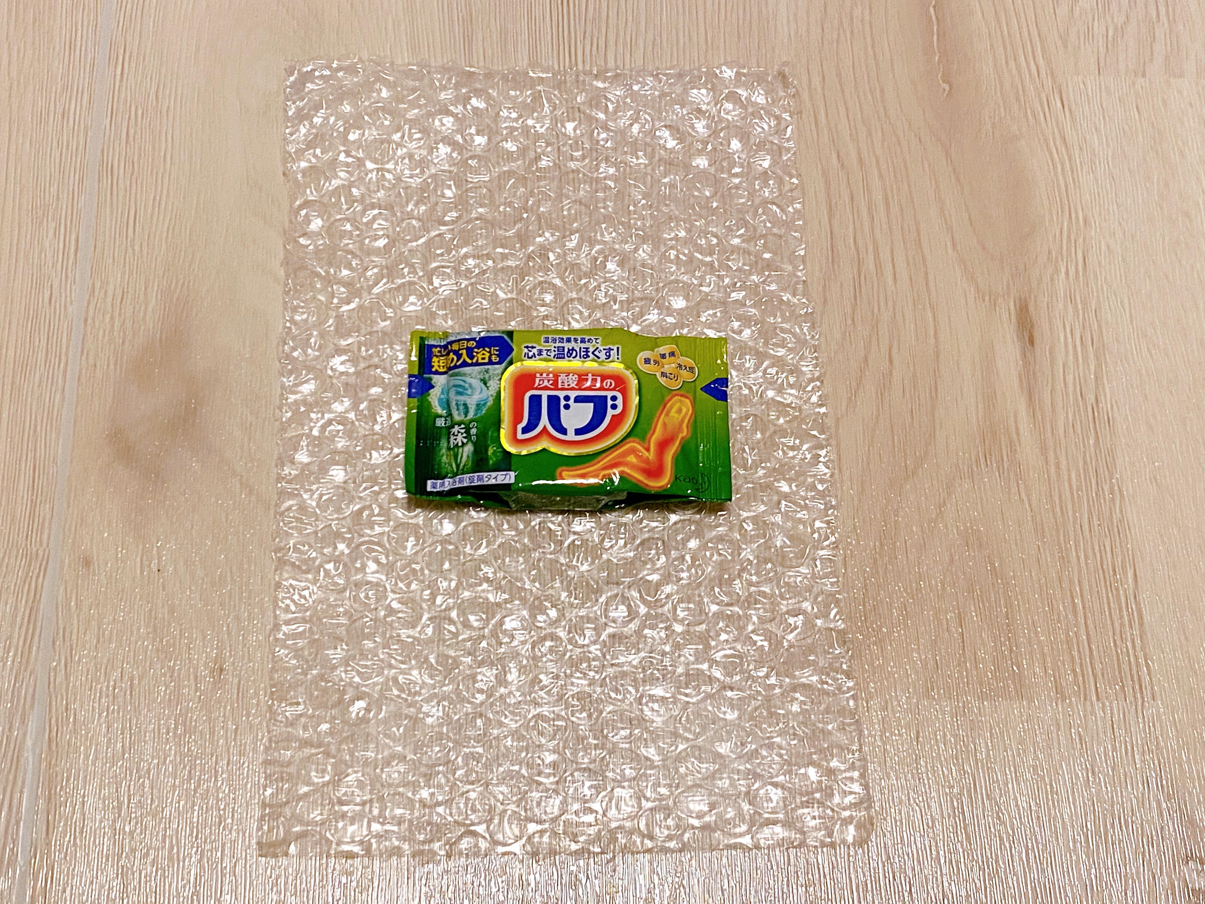 入浴剤梱包2