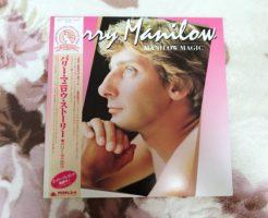 LPレコード梱包