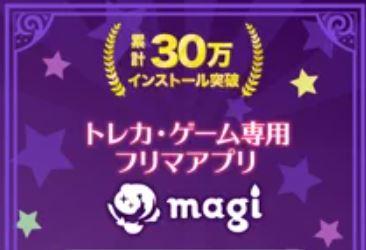 magi-app