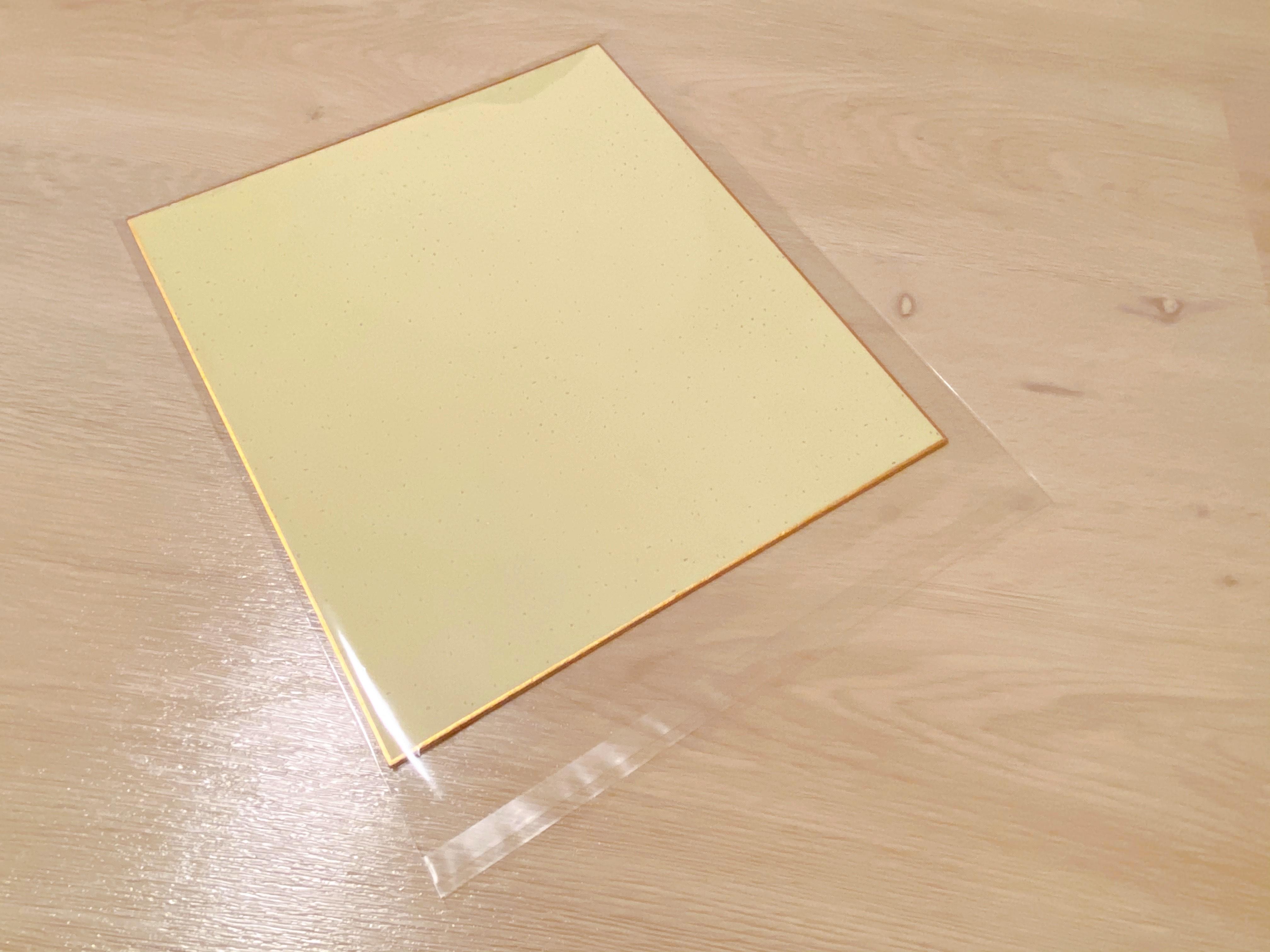 色紙の梱包3