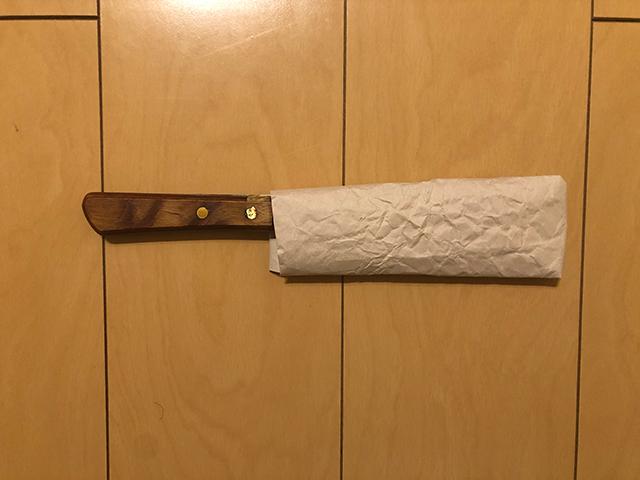 包丁の梱包方法1