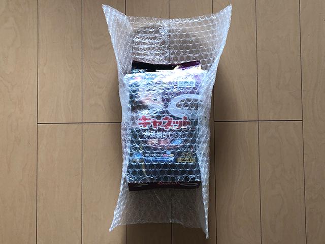 ペットフードの梱包方法3