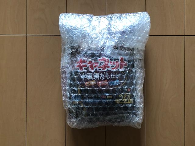 ペットフードの梱包方法4