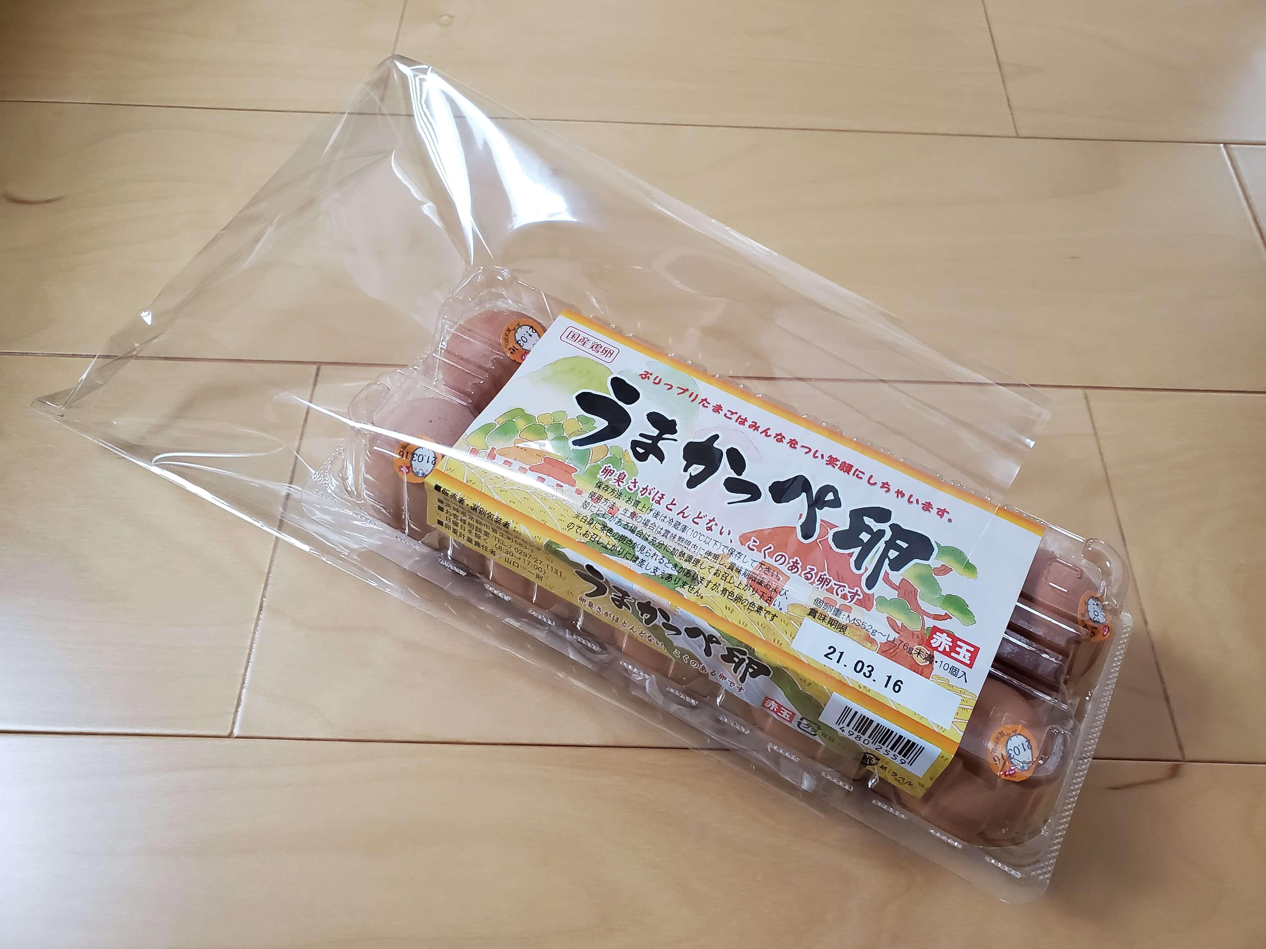 卵パックの梱包方法