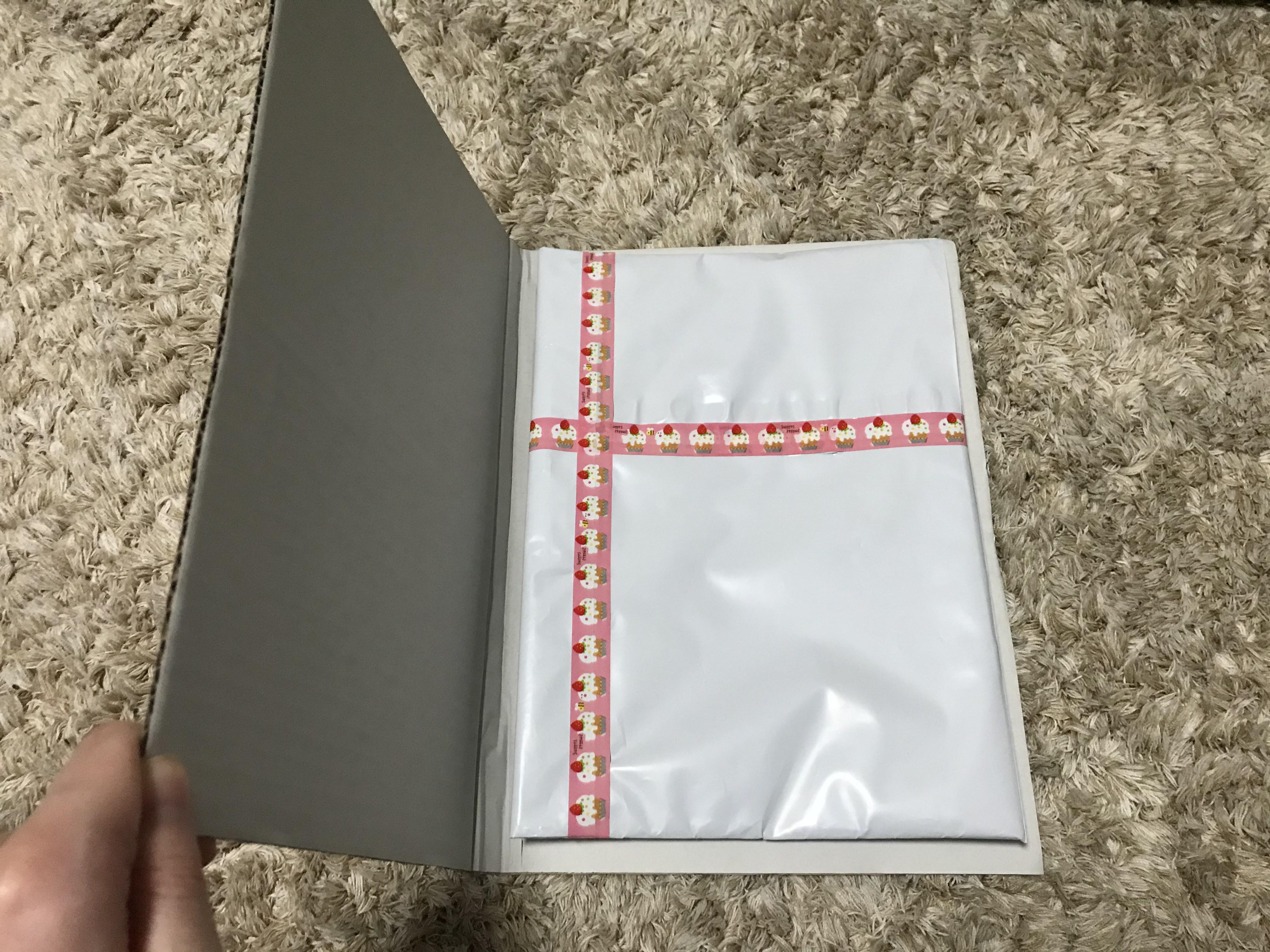 パンフレット梱包5